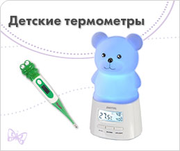 Весы и термометры