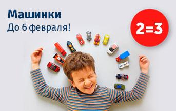 Детские игрушки купить от 54 рублей в интернет-магазине myToys.ru! f993f4fa52c