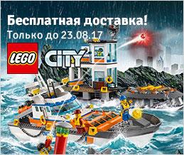 http://www.mytoys.ru/