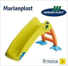 Marianplast