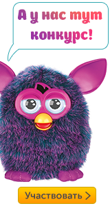 Furby contest